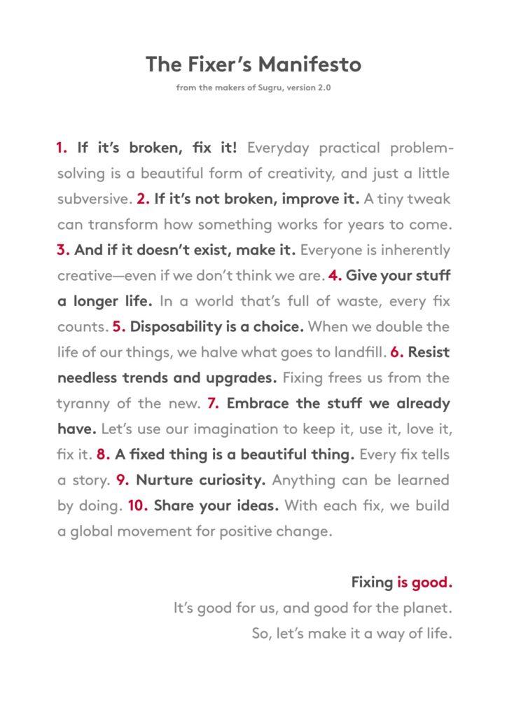 Sugru Fixer Manifesto 2.0