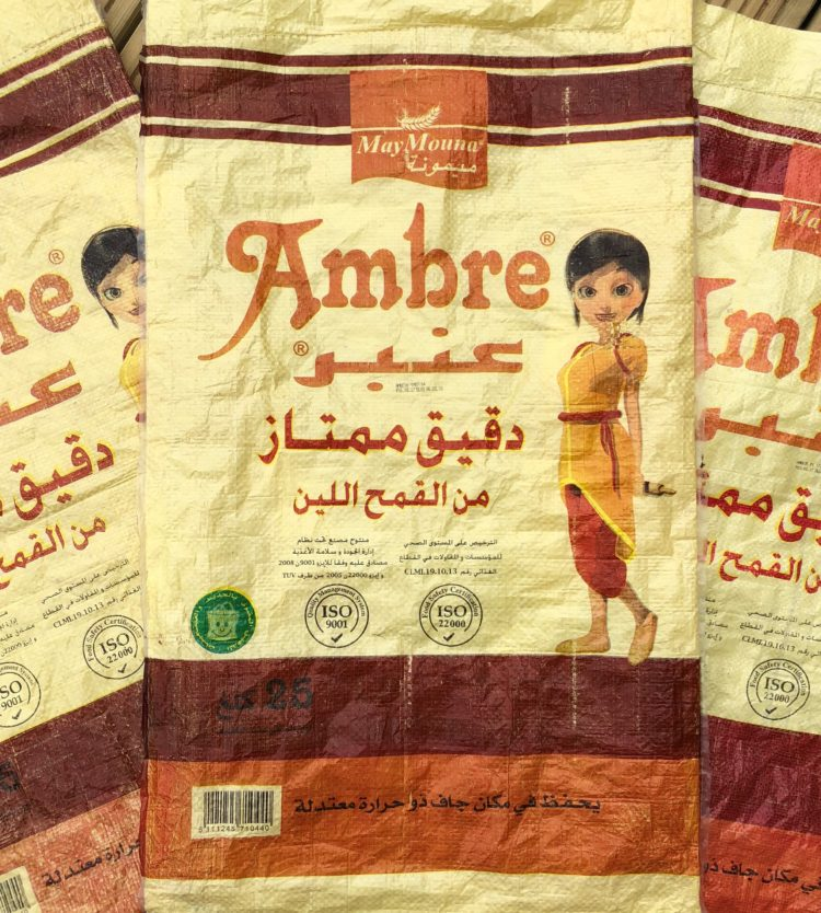 How to: Ambre farine de luxe